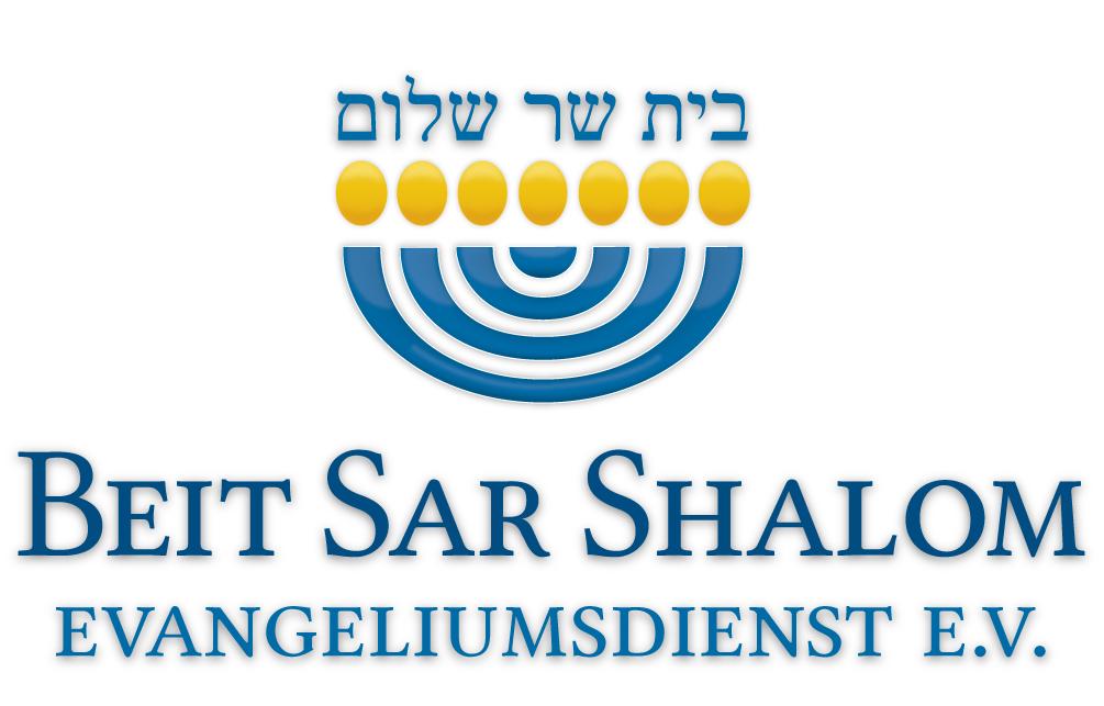 Beit Sar Shalom Evangeliumsdienst e. V.